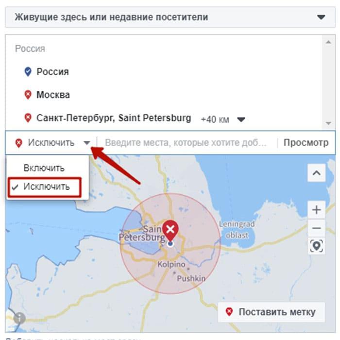 Исключение объектов таргетинга - facebook - ishchanovpro