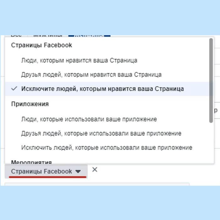 Связи facebook ishchanovpro