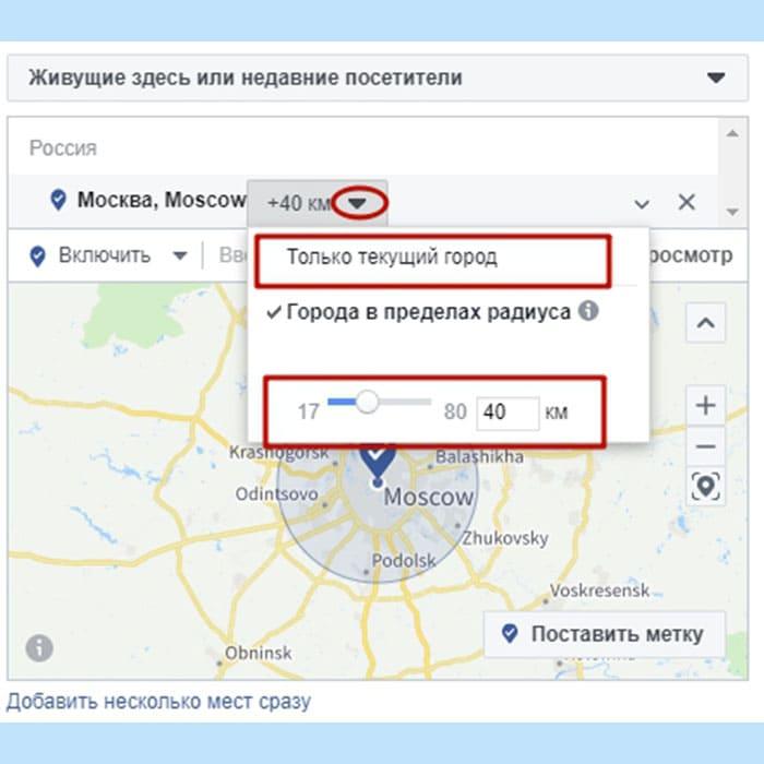 Текущий город - facebook - ishchanovpro